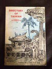 Directory Of Taiwan ~1955 ~ China News Publications ~ Great Condition, Rare!