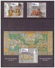 Belgium 1996 Art,Tourism,Museums, mint set SG3389-3290,MS3291