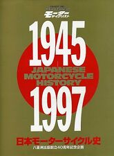 History of Japanese Motorcycle 1945-1997 History Guide Book