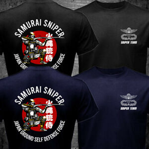 Japan Army JGSDF Special Operations Group Sniper Team Samurai Military T-shirt
