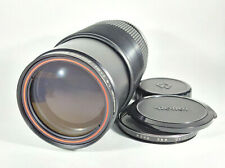 Rollei HFT Rolleinar 80-200mm f/4 Excellent Tele Macro Lens ⌀58 - QBM Fit