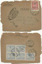 Turkey in Asia/Ankara & Ottoman Govts., 1922 International Mixed Franking Cover