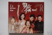 原裝正版 - 男女字典 (20130 DICTIONARY) VCD