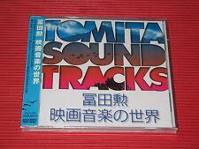 ISAO TOMITA Tomita Sound Tracks 1965-2012  JAPAN CD
