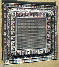 SALE Victorian Art Deco Ceiling Tin Tile Aztec Fleur De Li Chic Geometric Key