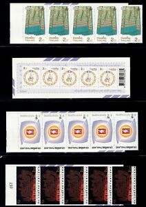 Thailand 1999-2001 14 different booklets from set BK 32 Low start High Cat.value