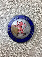 More details for vintage rare enamel pin lapel badge british iron and steel workers trade union