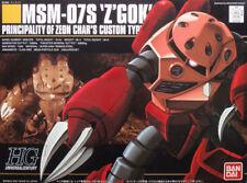 Bandai HGUC 019 GUNDAM MSM-07S Z'GOK CHAR'S TYPE 1/144 scale kit