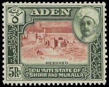"""ADEN QUAITI 11 (SG11) - Sultan Saleh """"View of Meshhed""""  (pa76816)"""