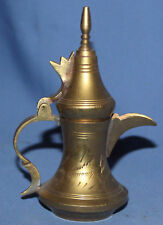 VINTAGE SMALL ISLAMIC BRASS COFFEE TEA POT JUG WITH SPOUT