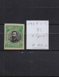 ! Bolivia 1909-1911. Imperforated  Stamp. YT#81. €40.00!