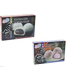 2x Japan Reiskuchen Mix Pack, Taro Mochi + Adzuki Mochi, Dessert Nachtisch Spar