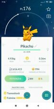 Shiny Pikachu safari black hat St. Louis Pokemon Go limited edition very rare