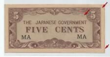 Malaya Japanese Invasion (JIM) 5 Cents, first prefix MA, scarce (AUNC)