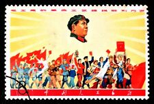 1967 China Stamp Mao & Parade of Artists #983 Fresh Used