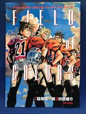 USED Eyeshield 21 Illustration Collection Field of Colors Japanese Anime Book