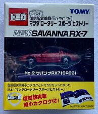 TOMY TOMICA MAZDA SAVANNA RX-7 SEALED BOX