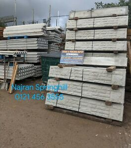 Rock faced Concrete Gravel Boards for slotted posts 6ft x 1ft  (PLENTY IN STOCK)