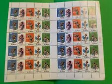 Memin Pinguin comic stamp from Mexico. Sheet of 50 stamps. Sello postal de Mex