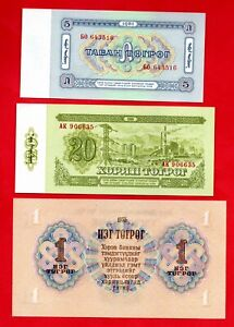 3 MONGOLIAN BANKNOTES IN MINT CONDITION. 3 NOTES. MONGOLIA.