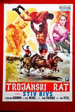 TROJAN HORSE STEVE REEVES 1962 RARE EXYU MOVIE POSTER