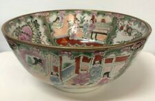 Vintage Chinese Famille Rose Enameled Porcelain Jar Bowl, Signed