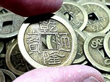 Feng Shui Lucky Money Coins I Ching Fortune Wealth 24mm Chinese Dynasty X 50