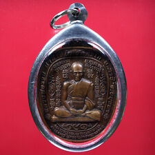 Thai Amulet Magic Buddha OLD AMULET LP RUAY WEALTH AND RICH