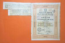 RUSSIAN BOND SOCIETE SUD RUSSE VENTE DE SOUDE 187.50 ROUBLES 1907 + COUPONS