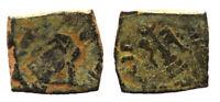 Islamic Weight 1 Dircham Overstruck at Arab-Byzantine Umayyad АЕ Fals