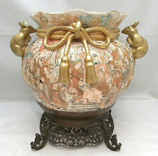Japanese Meiji Satsuma Vase w/mice handles, on a bronze base