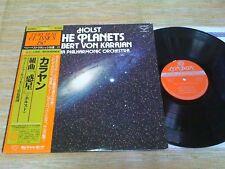 HOLST-The Planets  Karajan/Vienna Phil  Japan SLC8013 LP w/OBI