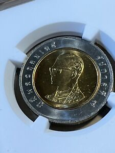 BE 2548 (2005) Thailand 10 Baht Graded MS66 by NGC!!