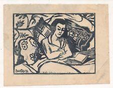 bois gravé par Albert BERGEVIN.Femme en train de lire.Avranches