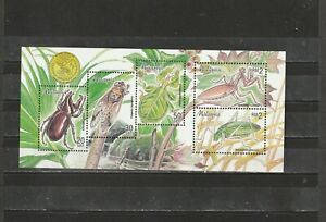 MALAYSIA - 1998 MNH SGMS714 STAMP WEEK - MALAYAN INSECTS