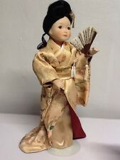 Preowned! Japanese Porcelain Doll! Free Shipping! B24