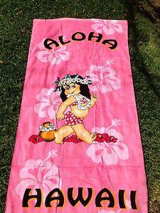 """Hawaiian Hawaii Beach Pool Bath Towel 60"""" x 32"""" ~ PINK ALOHA GIRL HULA WAIHINE"""