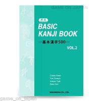Basic Kanji Book 500 Vol.2 New edition 2015 Japanese Study Writing