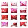 EG_ FM- Love Heart Pillow Case Sofa Waist Throw Cushion Cover Bedroom Cafe Decor