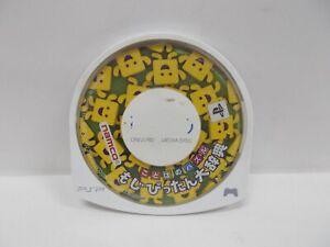 PlayStation Portable -- Kotoba no Puzzle: Mojipittan -- PSP. Japan Game. 42508