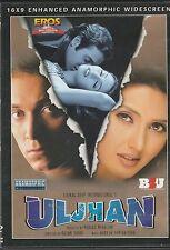 Ulzhan - Puru rajkumar,  [Dvd ] 1st Edition Released
