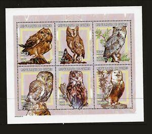 GUINEA Sc 1902 NH MINISHEET of 2001 - BIRDS - OWLS