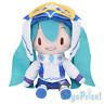 Sega Hatsune Miku - Snow Miku 2016 Plush