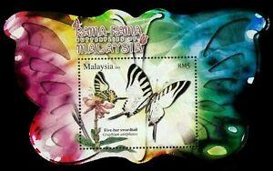*FREE SHIP Butterflies Malaysia 2008 Insect Flower Fauna (ms) MNH *odd *unusual