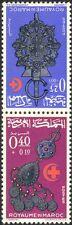 Marocco 1966 Croce Rossa/medico/salute/benessere/gioielli 2 V Set T-B PR (n32516)