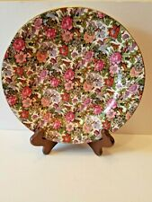 "Antique Crown Ducal Ware England Victoria Chintz 9"" Dessert Plate"