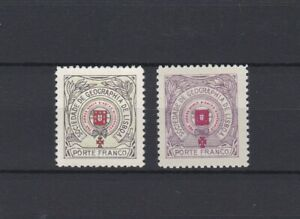 Portugal - Geographical Society Nice Set MNG 5