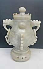 Chinese Carved Nephrite River Jade Lidded Vase on Jade Stand GIA Certificate
