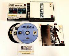 Metal Gear Solid (JAP) (PlayStation)