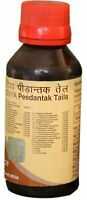 Divya Peedantak Taila Ayurvedic Herbal Massage Oil Joint Pains & Arthritis 100ml